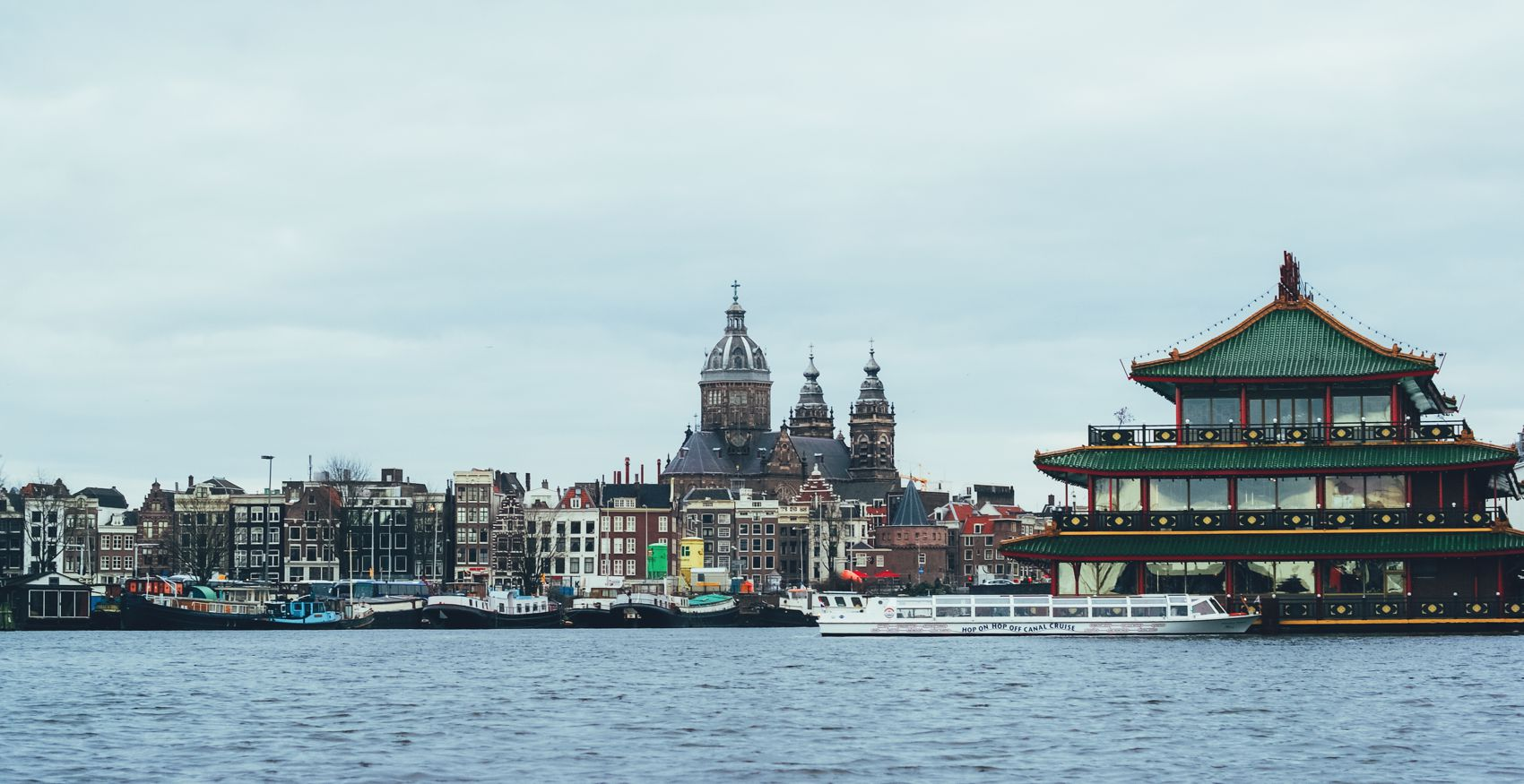 Things To Do On A Weekend In Amsterdam! (12)