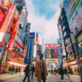 Photographs And Postcards From Tokyo, Japan